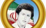 وصیت نامه پاسدار شهید محمد باقر ستوده