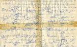 وصیت نامه دسته جمعی رزمندگان گیلانی در سرپل ذهاب