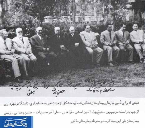 بها الدین املشی۲