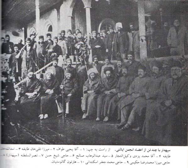اعضای انجمن ایالتی گیلان، آیت الله سید عبدالوهاب صصالح ضیابری در وسط تصویر