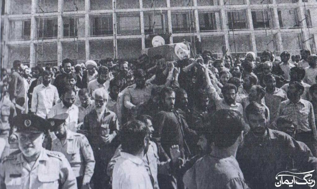 تشییع پیکر آیت الله ربانی املشی از مقابل مجلس شورای اسلامی