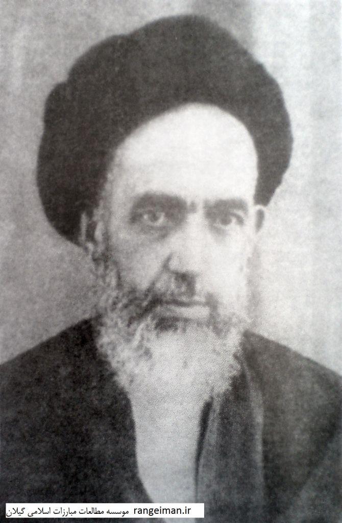 آیت الله سیدعبدالوهاب صالح ضیابری عضو عالیقدر هیات اتحاد اسلام و نهضت جنگل