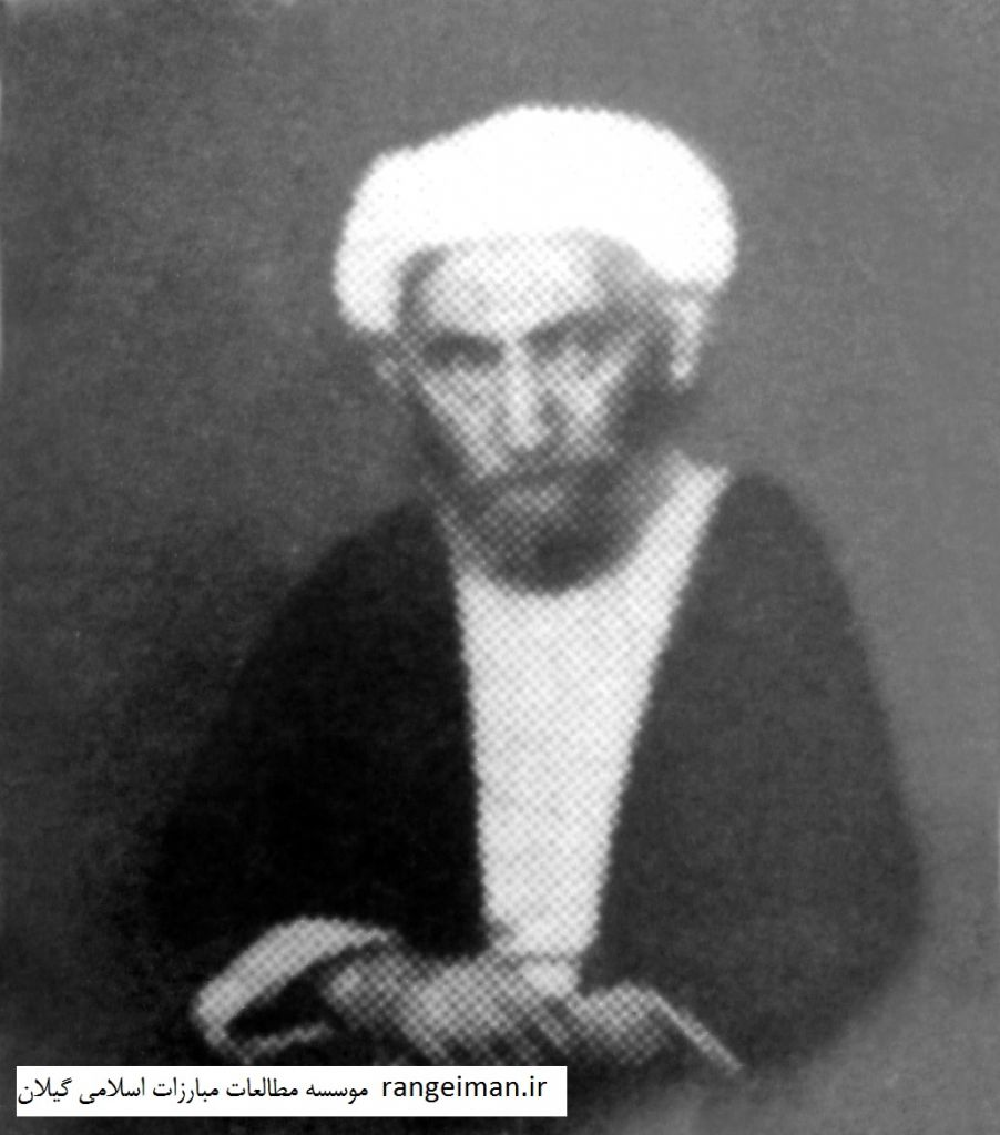 آیت الله شیخ علی علم الهدی ضو عالیقدر هیات اتحاد اسلام و نهضت جنگل