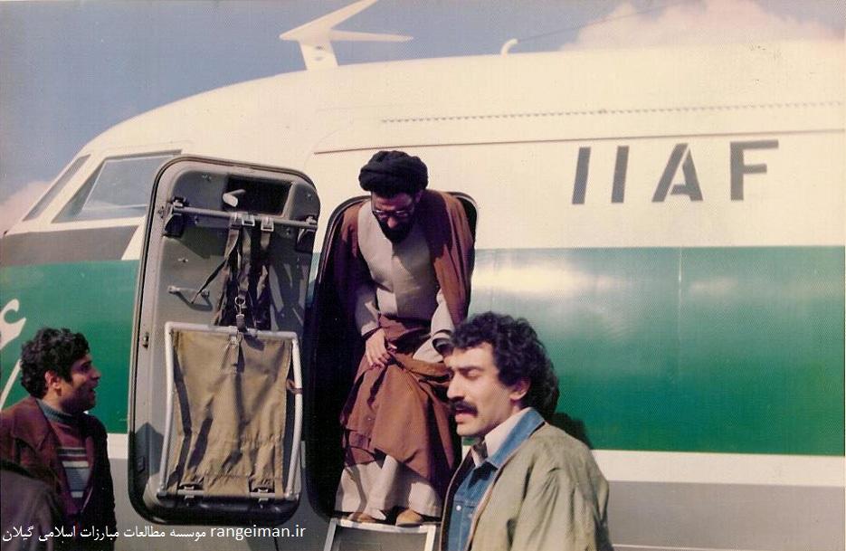 ورود حجت الاسلام پیشوایی به فرودگاه رشت بعد از حکم تاریخی امام درباره اعزام یه بندر انزلی