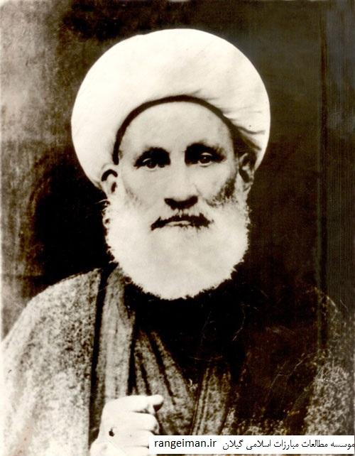 حضرت آیت الله شیخ یوسف نجفی جیلانی نویسنده کتاب طومار عفت