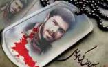 زندگینامه شهید سید رضا کیاموسوی