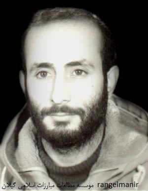 شهید ناصری نژاد