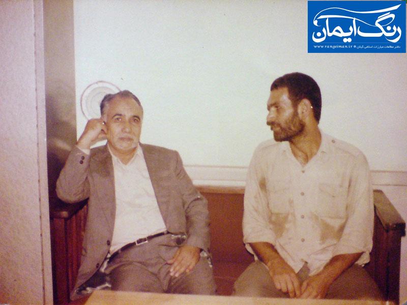 شهید عبادالله عزت پژوه در کنار مرحوم فخر الدین حجازی