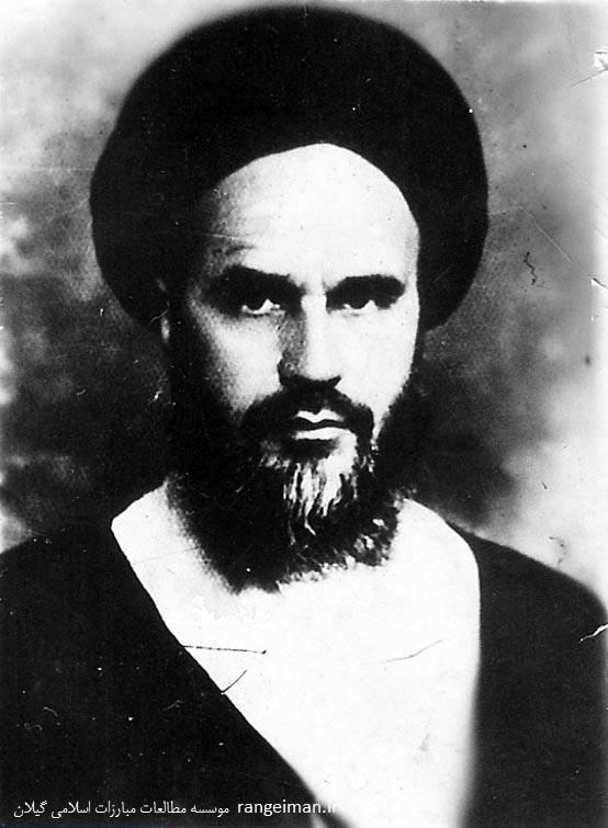 حضرت امام خمینی