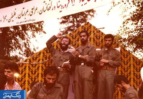 شهید کریمی در حال سخنرانی - شخصی که در سمت راست شهید ایستاده و میکروفون را نگه داشته، سردار نقدی فرمانده فعلی نیروی مقاومت بسیج کشور است.