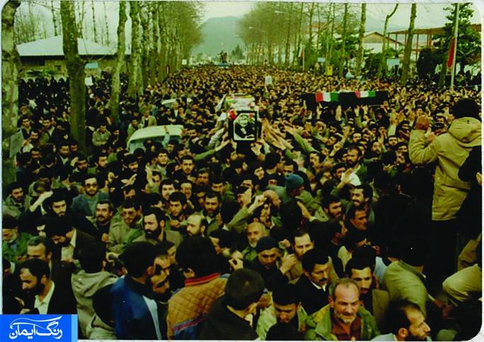 حضور مردم انقلابی در تشییع جنازه شهید کریمی- 14 فروردین 1365
