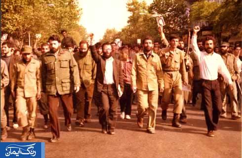 پیشگام در راهپیمایی های انقلاب