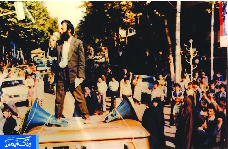پاکسازی شهر لاهیجان از دست کمونیستها