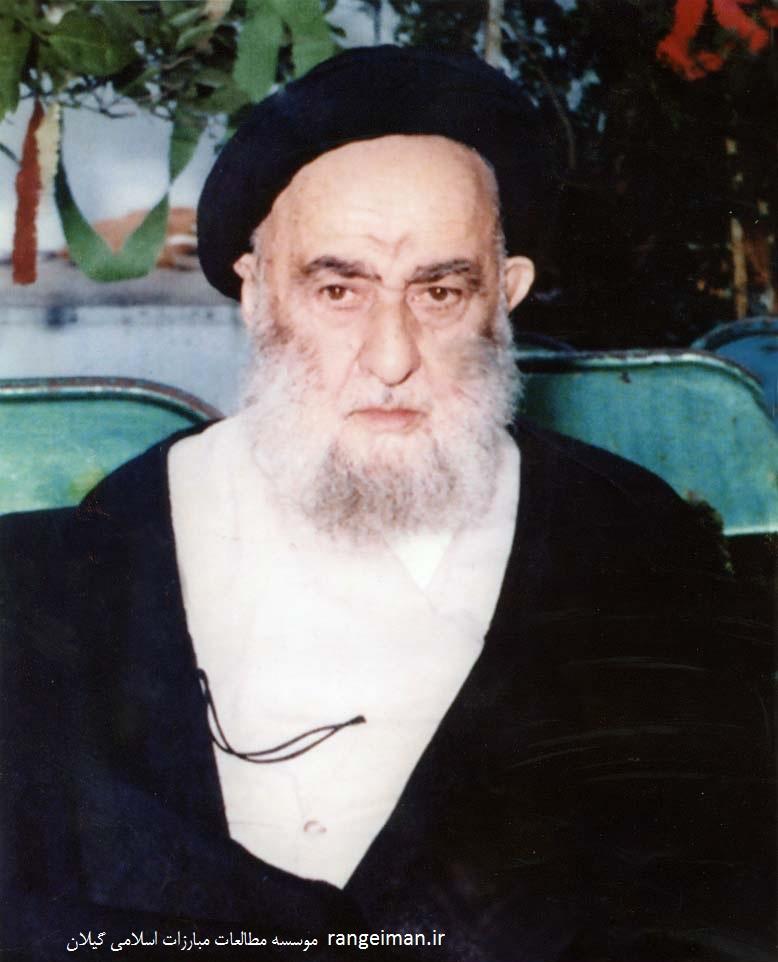حضرت آیت الله سید ابوطالب پیشوایی