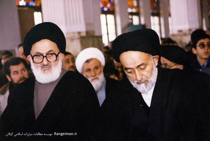 آیت الله سید موسی حجتی در کنار مرحوم حجت الاسلام اسحاقی