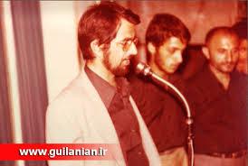 شهید انصاری۱