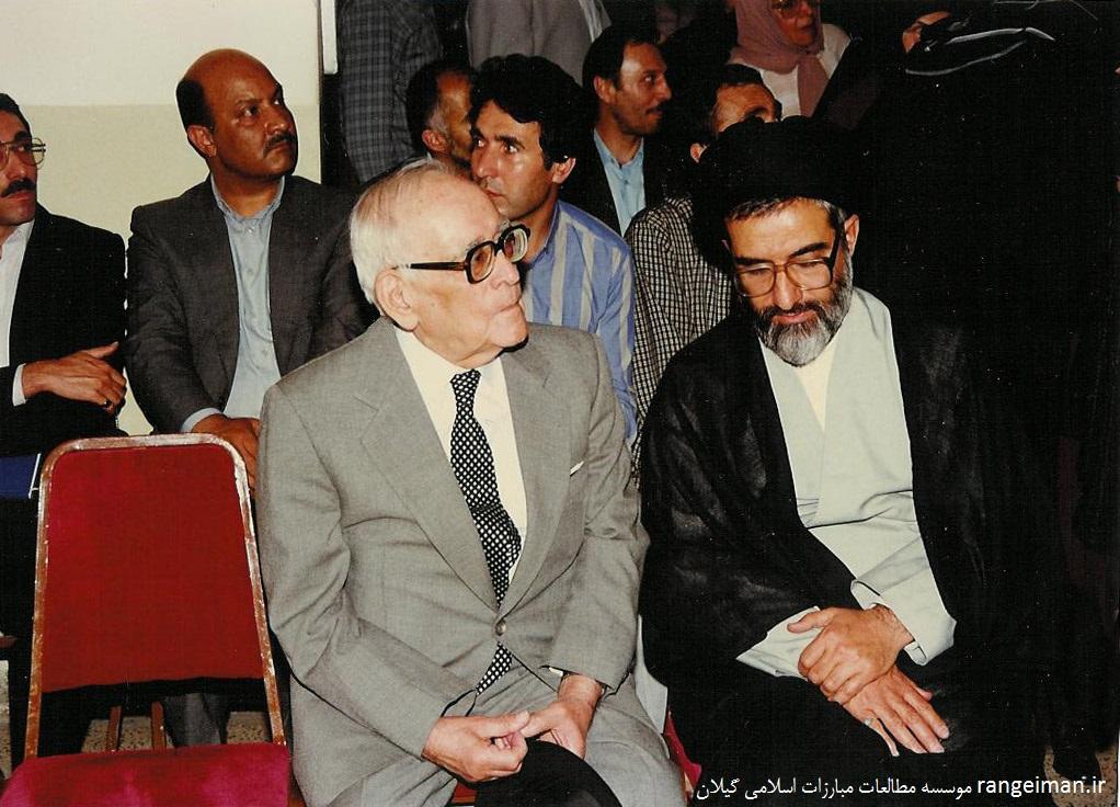 حجت الاسلام پیشوایی در کنار پروفسور حسابی