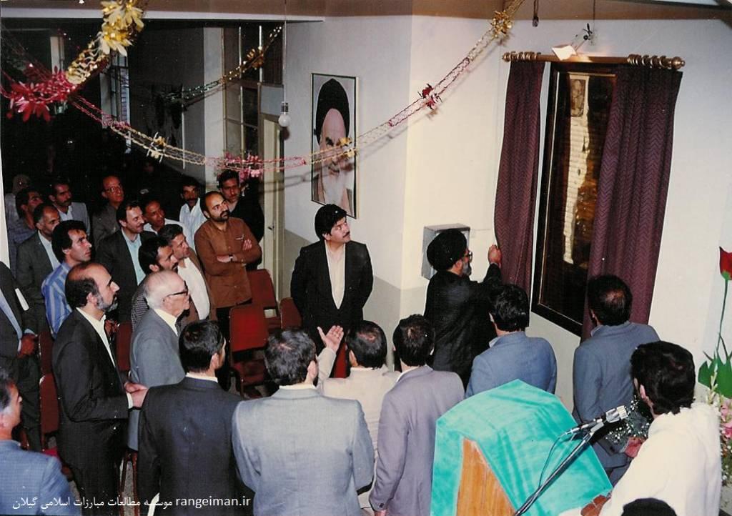 پرده برداری از مراسم نامگذاری مدرسه پروفسور حسابی در تهران توسط حجت الاسلام پیشوایی