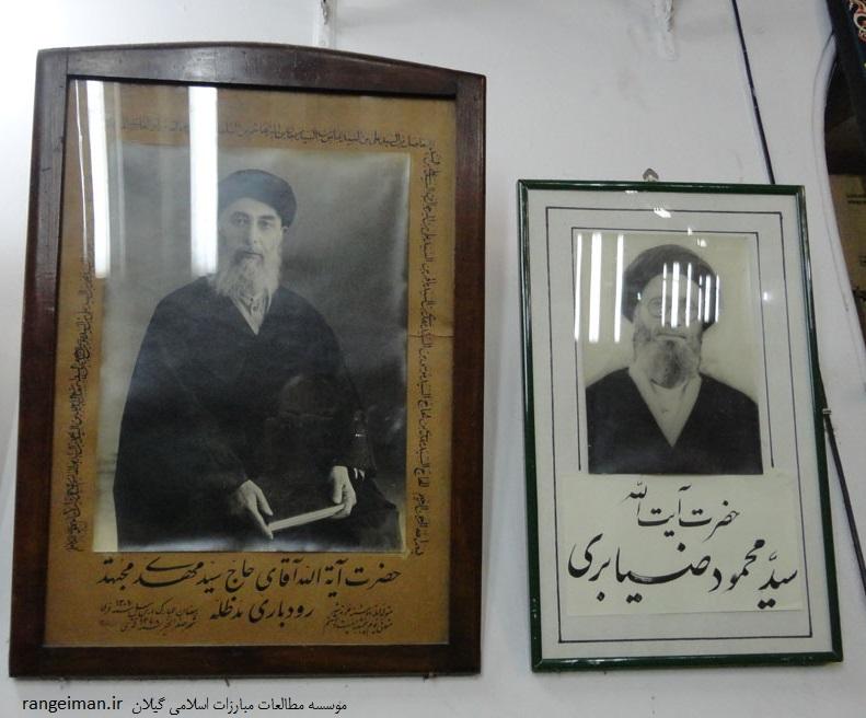 عکس مرحوم آیت الله رودباری و آیت الله ضیابری بر دیوار مسجد کاسه فروشان