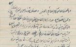 دو اجازه اجتهاد آیت الله سید ابوطالب پیشوایی + اسناد