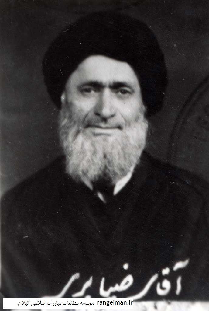 آیت الله سید محمود ضیابری