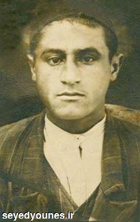 شهید سید یونس رودباری در ایام نوجوانی
