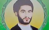 پیام امام خمینی در غم شهادت سیدیونس رودباری