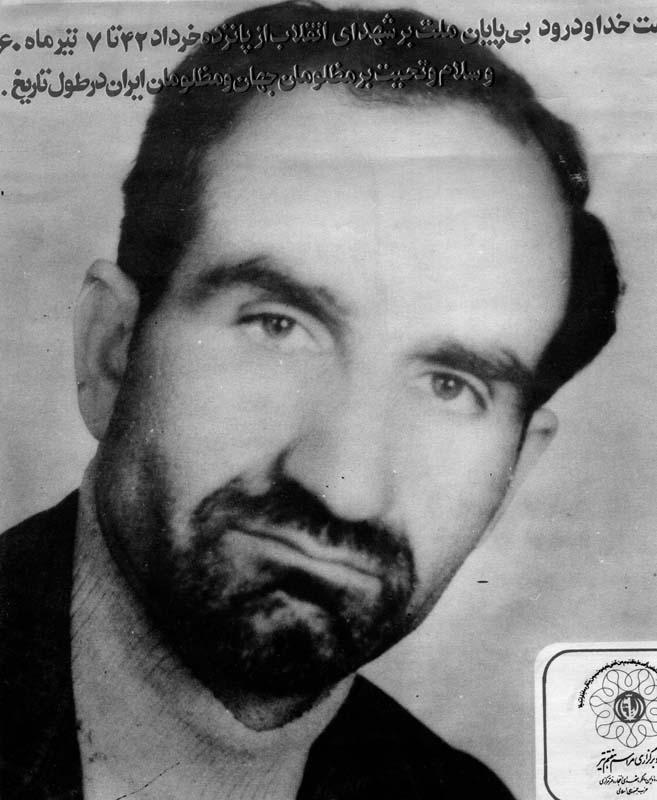 صادق اسلامی