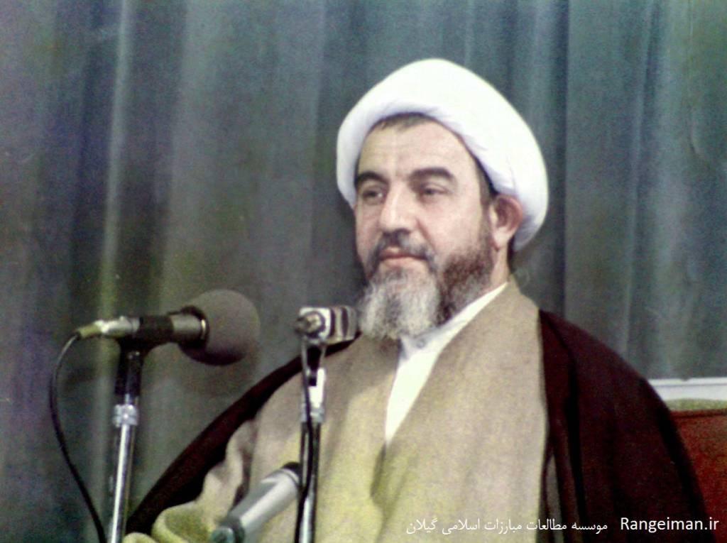 آیت الله محمدی گیلانی - اوائل انقلاب