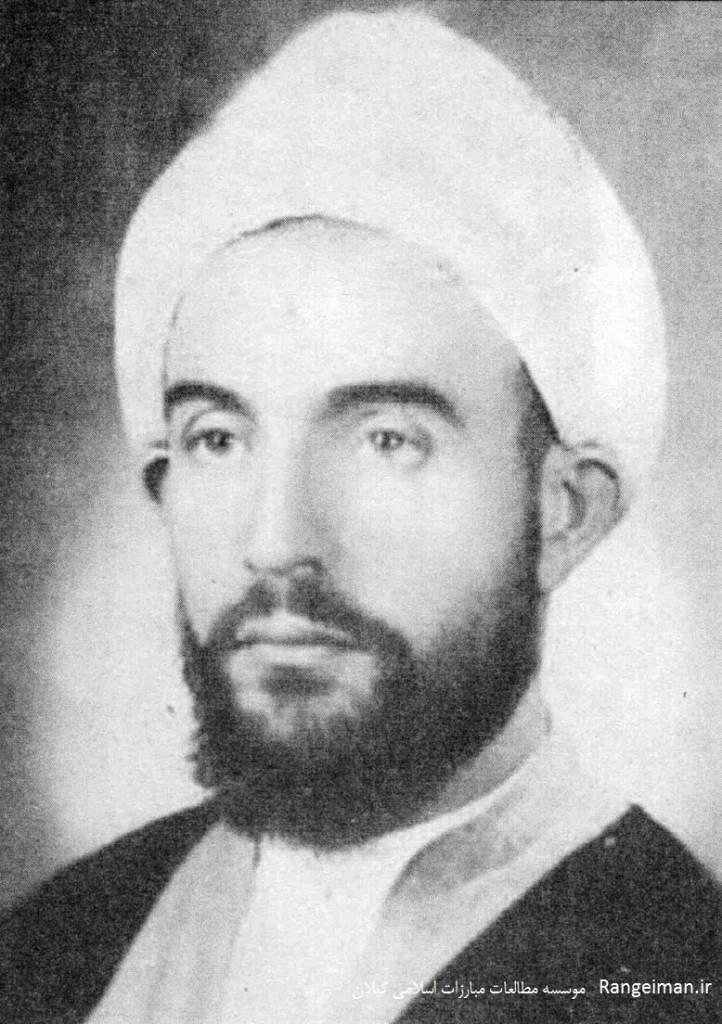 آیت الله محمدی گیلانی در جوانی - از کتاب انقلاب اسلامی در گیلان به روایت اسناد ساواک
