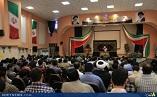 مراسم افتتاحیه کلاس ستایشگری اهل بیت علیهم السلام در رشت+تصویر