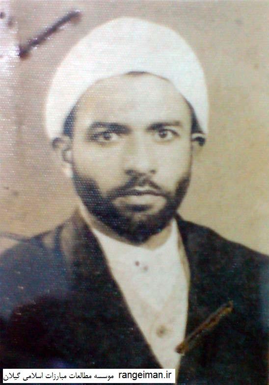 حجت الاسلام عظیم یکتا - سال 1333