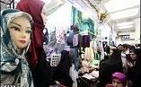 نمایشگاه عفاف و حجاب صومعهسرا گشایش یافت