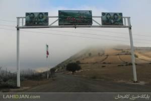 اردوی جهادی روستای آل بویه۱