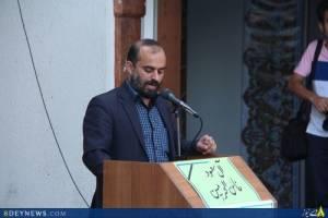 تجمع دانشگاه آزاد ضد آل سعود
