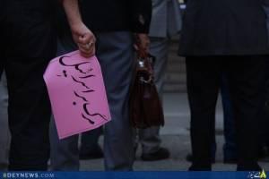 تجمع دانشگاه آزاد ضد آل سعود۱