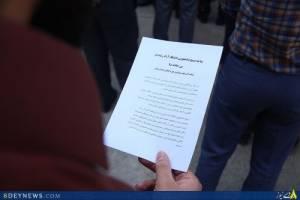 تجمع دانشگاه آزاد ضد آل سعود۲