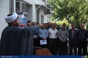 تجمع دانشگاه آزاد ضد آل سعود۳