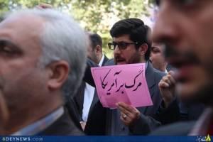 تجمع دانشگاه آزاد ضد آل سعود۵