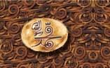 فروش بیش از ۲۷ میلیون تومانی فیلم محمد رسولالله (ص) در گیلان