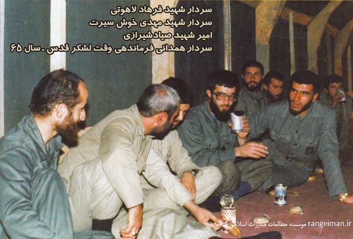 حاج حسین همدانی۵