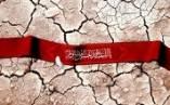 «سفر به ملکوت»، زندگینامه ۳۷ شهید روستاهای بخش مرکزی انزلی رونمایی میشود