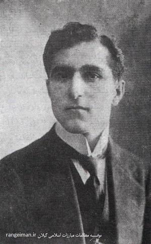ابراهیم پورداوود در زمان تحصیل در سال ۱۹۱۵ میلادی- یادنامه پورداود، ج۱، ص۱۲