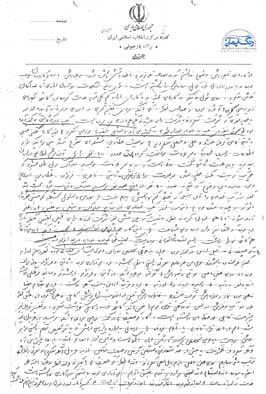 اعترافات سجده ای درباره نادری پور و کوچصفهانی دو تن از شکنجه گران ساواک۲