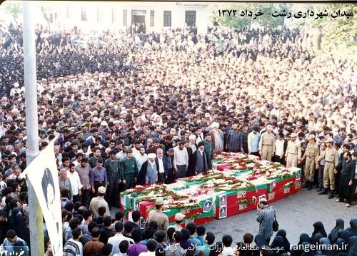 میدان شهرداری رشت و تشییع باشکوه شهدا توسط مردم رشت و نماز بر پیکر مطهر آنان-سال1372