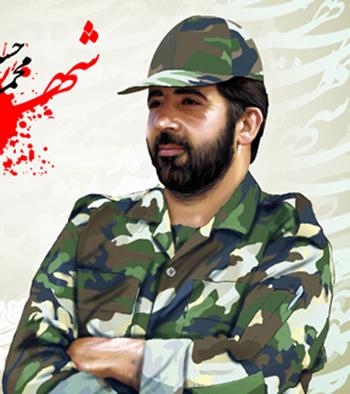 شهید محمدحسین عطری