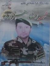 شهید محمد هزاره