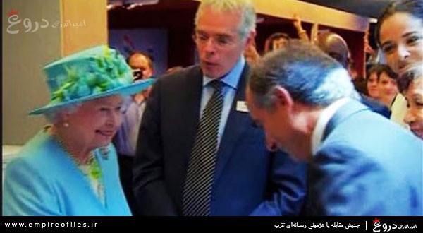 صادق صبا رئیس سابق بی بی سی فارسی در حال تعظیم به ملکه انگلیس