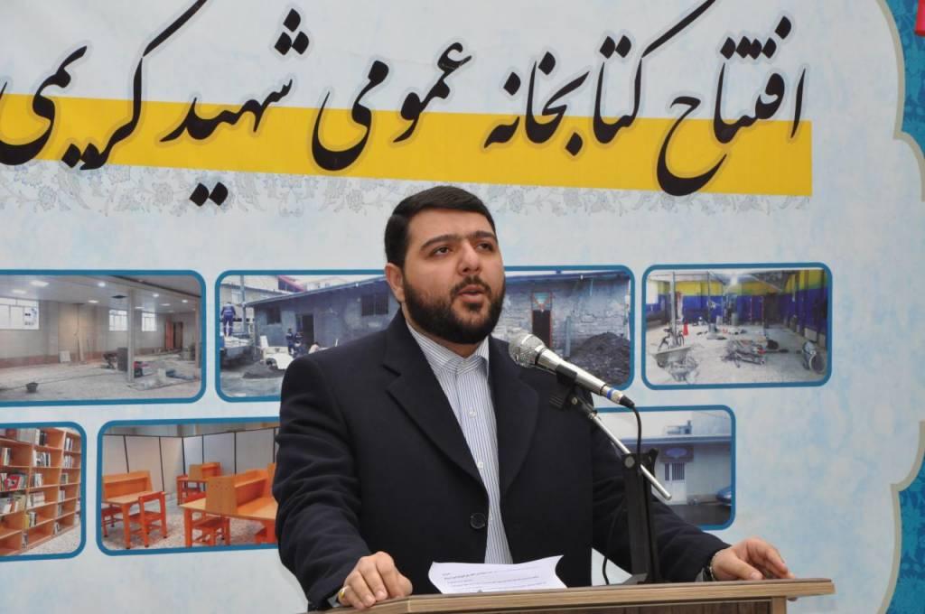 امیر محمدپور رئیس کتابخانه های عمومی گیلان