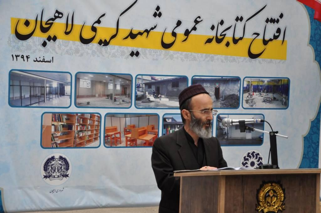 محمدجواد کریمی، برادر شهید ابوالحسن کریمی